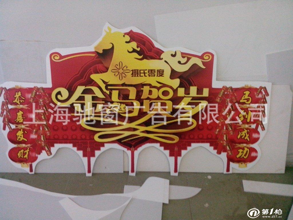 kt板写真 kt板生产 kt板制作 写真 kt板 上海写真图片