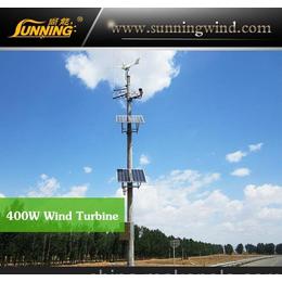 广州风光互补监控系统专用小型风力发电机厂家