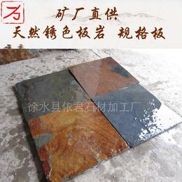 室内铺地石板 板岩地板砖 出口品质 现货供应