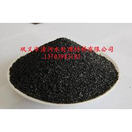 山东无烟煤滤料精制无烟煤水处理用无烟煤
