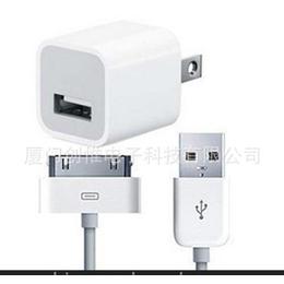 5V1A 5V2A <em>USB</em><em>充电器</em>