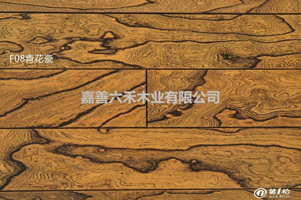*厂家供应榆木厚皮浮雕面实木复合仿古地板 三层实木复合地板