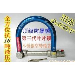 正品 金点原子9208摩托车锁防盗锁电动车锁空转抗液压剪U型摩托