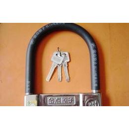 金点原子9311 摩托车锁 叶片 锁芯 防16吨 液压剪 举报