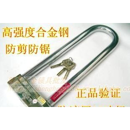 原装正品金点原子抗16吨液压剪U型加长锁电动车锁摩托车锁9730B