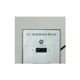 厂家供应 苯检测仪 氨检测仪