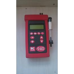 供应原装英国凯恩KM940烟气分析仪