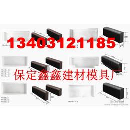 鑫鑫路沿石模具厂家 平安国际型号