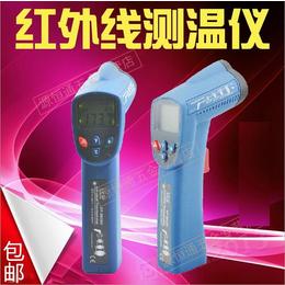 CEM华盛昌DT-8812H工业红外测温仪点温计激光测温枪