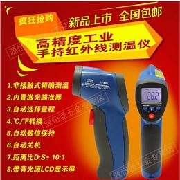 CEM华盛昌DT-880高精度红外线测温仪枪非接触式温度计