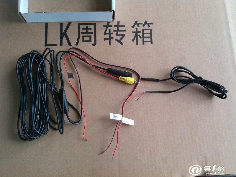 海马骑士专车专用倒车摄像头,惠州供应,防水ip67