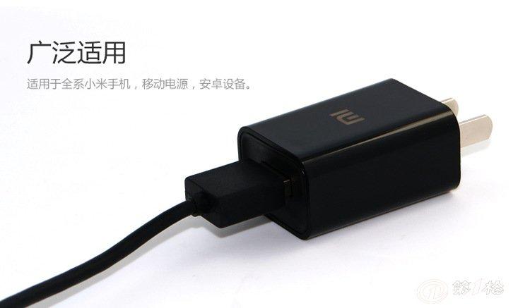 红米手机充电器 红米电源适配器 智能手机充电头 米2s