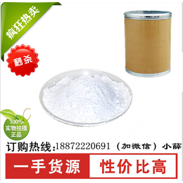 2-吗啉乙磺酸日化级 含量99.5