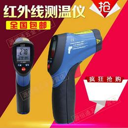 CEM华盛昌DT-8861双激光非接触式测温枪红外线测温仪