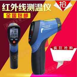 CEM华盛昌DT-8863激光远程红外线测温仪枪非接触点温计