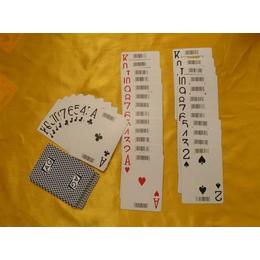 广州哪里有条码扑克牌卖哪个扑克牌可以定做条码扑克牌缩略图