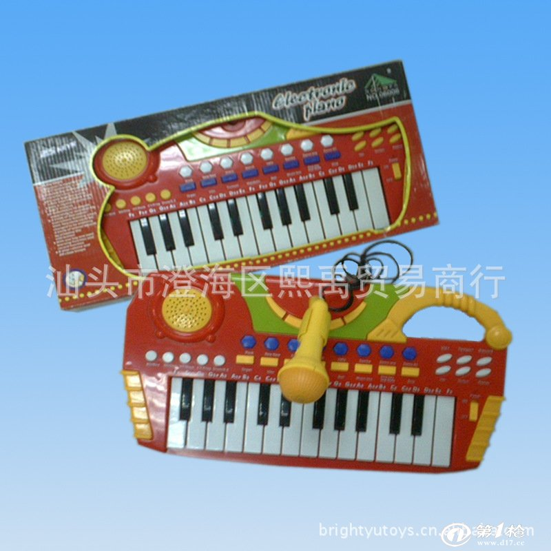 儿童玩具电动玩具儿童电子琴梦幻早教学习琴多功能音乐玩具