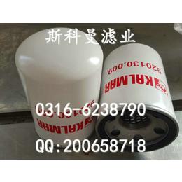 920130.009卡尔玛DCE70-6透气滤芯厂家直销