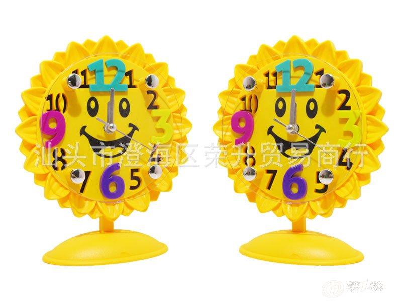 笑脸表情创意简约田园彩色凹凸数字3d桌面钟表礼品向日葵座钟