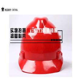 供应厂家直销2016新款电力电工ABS安全帽