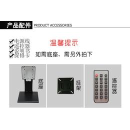 19寸液晶监视器工业级金属外壳加工安防专用包邮