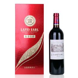 供应法国原装进口葡萄酒拉菲伯爵-巴斯克尔