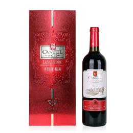 供应法国原装进口葡萄酒卡斯特精选