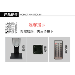 22寸监视器安防高清工业级机柜宽屏监控显示器 安防专用