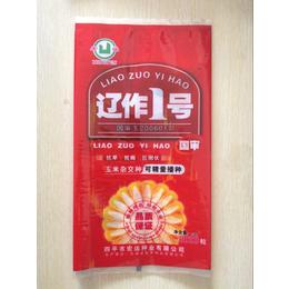 供应辽阳-营口玉米种防伪包装袋-苞米籽包装袋-可来样加工
