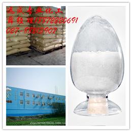 苯甲酸钠食品级 532-32-1