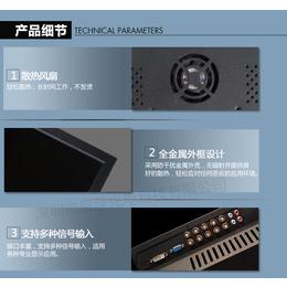 37寸监视器高清工业级机柜宽屏监控显示器 安防专用
