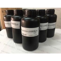 供应UV墨水台湾东周UV固化墨水平板打印机墨水