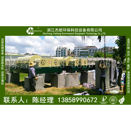 制沙场<em>来料</em>砂石加工厂污水处理设备
