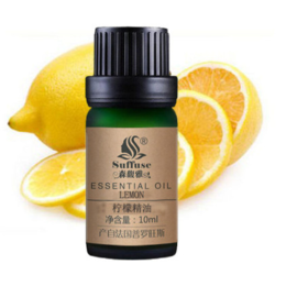 森馥雅单方柠檬精油精油 软化角质柔嫩肌肤