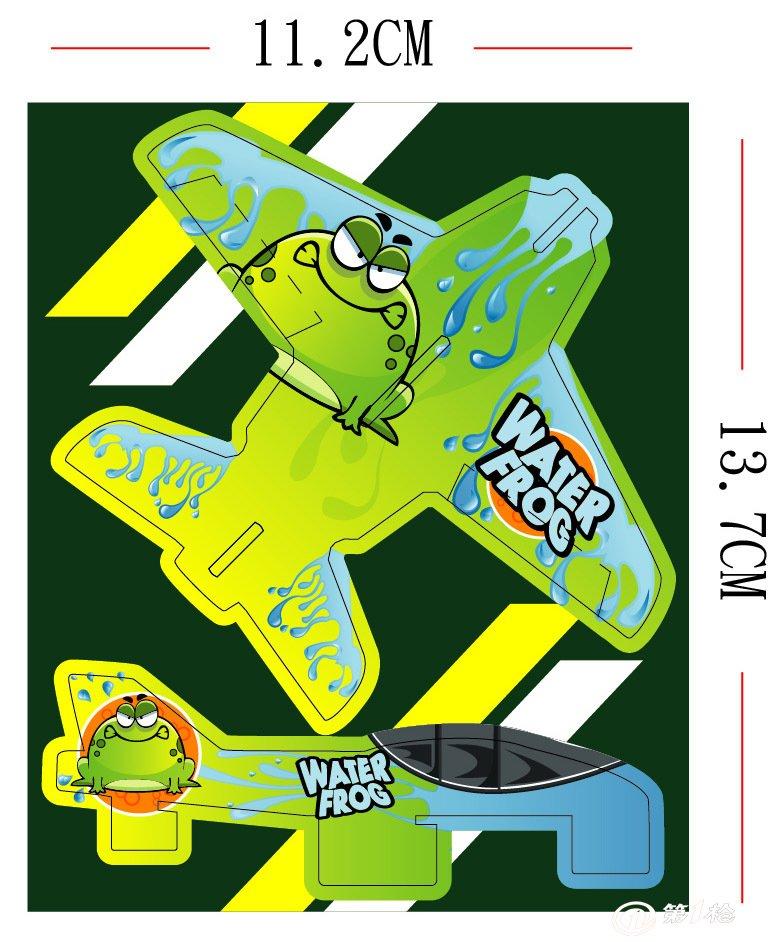 泡沫飞机 神奇飞机 儿童玩具 新奇玩具 cl-621  本产品无需其他工具如