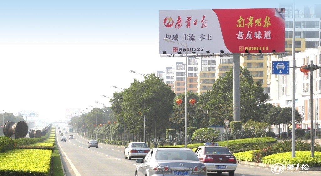 南宁国际机场高速路t型高杆 高炮 户外广告牌 广告公司 代理发布