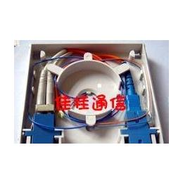 佳桂通信光纤信息插座光纤信息插座桌面盒