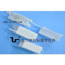 东莞龙三自产自销011两位自锁式接线盒质量好安装快速方便