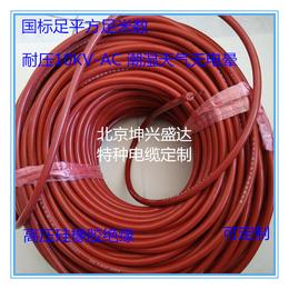 AGG-AC硅胶高压点火线 0.5平方-10平方10KV交流