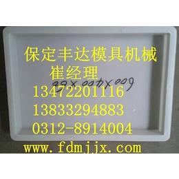盖板模具高速盖板模具高速盖板模具质优价廉