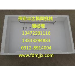 盖板模具高速盖板模具高速盖板模具厂家丰达高速盖板模具厂家