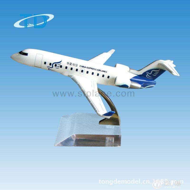 飞机模型厂家直销 crj-200 金属仿真飞机模型 商务礼品