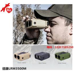 纽康LRM3500M 带GPS激光测距仪纽康总代