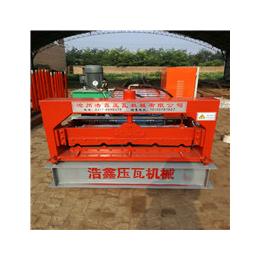 浩鑫直销840彩钢压瓦机 彩钢瓦设备 彩钢全自动成型机械设备