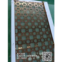 拉丝红古铜激光切割不锈钢屏风-杭州莫戈金属有限公司