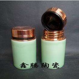 供应陶瓷茶叶罐 螺旋丝口陶瓷罐 景德镇陶瓷