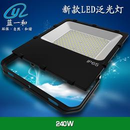 蓝一和新款RL泛光灯外壳240W投光灯套件 LED投射灯套件