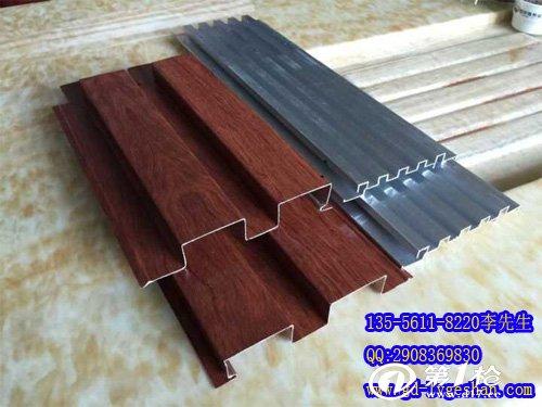 吊顶装饰材料 金属吊顶板,金属扣板 木纹长城铝单板 铝合金长城板