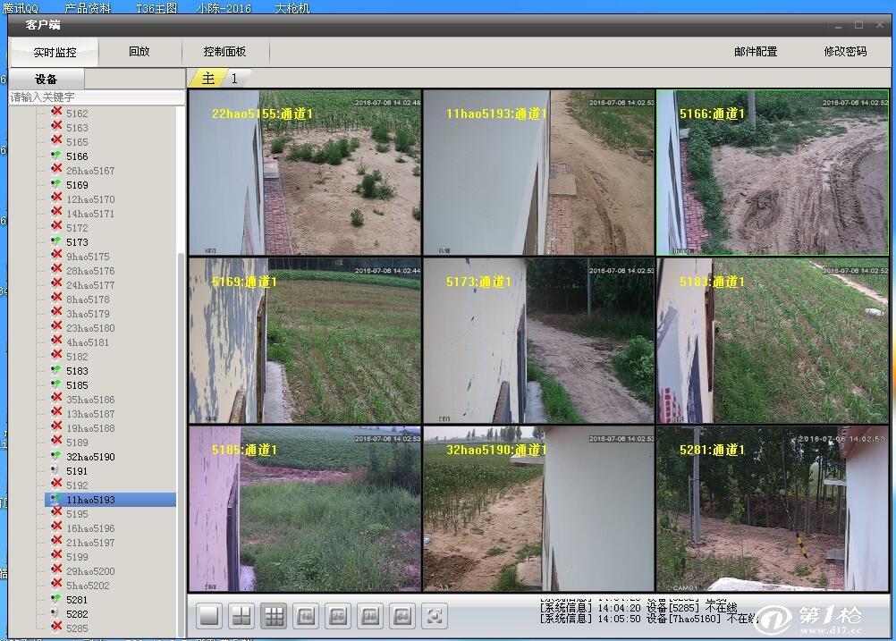 此款4g多功能室外防水监控摄像头;带tf卡本地存储