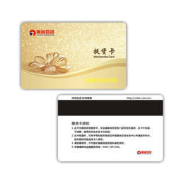 滴胶卡业主门禁卡精美钥匙扣卡批发个性会员卡定制建和异形卡